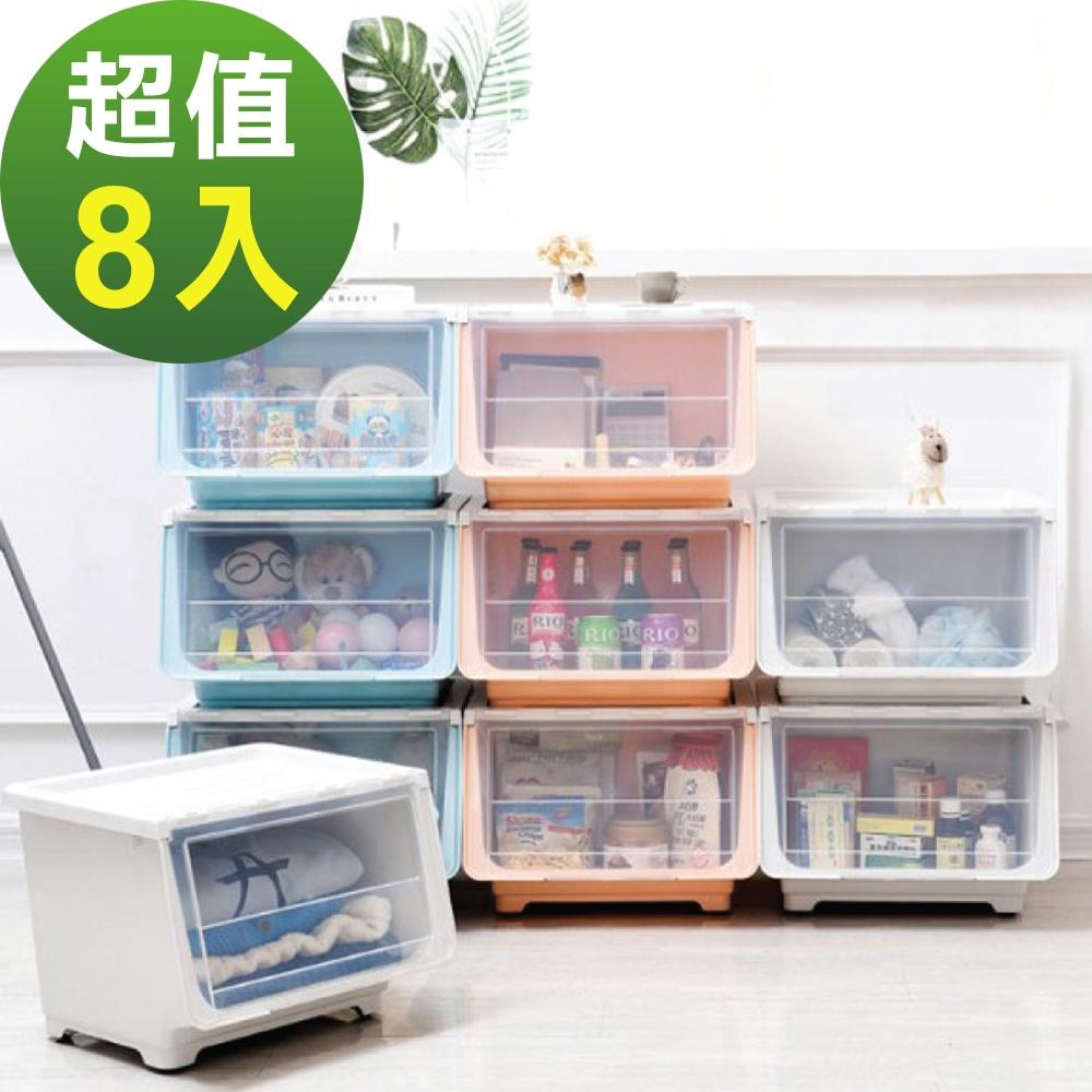 ANDYMAY2日式上翻式附輪收納箱(8入組)-新色