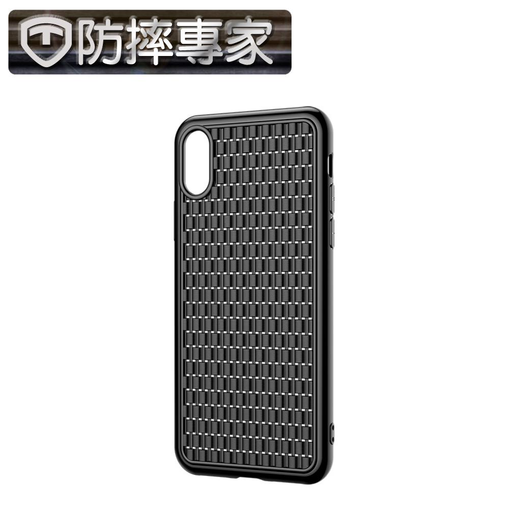 防摔專家 超散熱 iPhone Xs Max 時尚編織紋手機保護殼(黑/6.5吋)