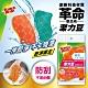 3M SDOU-4M 潔力豆海綿菜瓜布-餐具/不沾鍋專用4片裝 product thumbnail 2