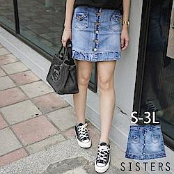荷葉裙擺造型排釦牛仔裙褲(S-3L) SISTERS