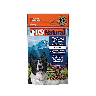 紐西蘭K9 Natural冷凍乾燥狗狗生食餐90% 牛肉 142G