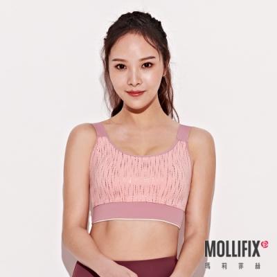 Mollifix 瑪莉菲絲 暢動U領寬肩帶運動內衣 (金粉)
