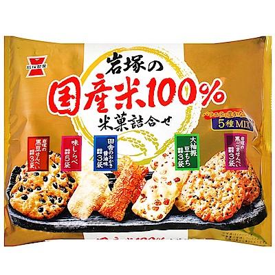岩塚製果 綜合米果(181g)
