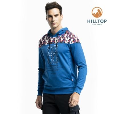 【hilltop山頂鳥】男款吸濕快乾彈性保暖抗菌上衣H51MI3月光藍