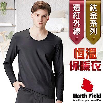 North Field 男 鈦金 遠紅外線+膠原蛋白圓領控溫內刷毛保暖衛生衣_岩黑