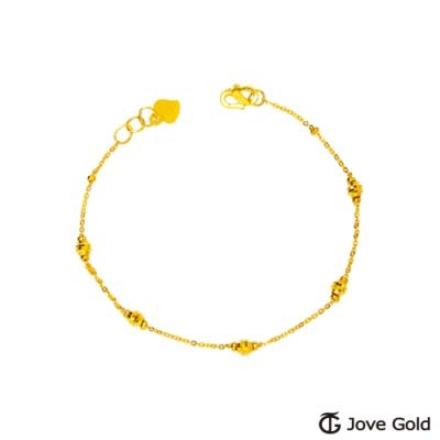Jove gold漾金飾 舞動的心黃金手鍊