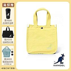 【KANGOL】簡約手提/側背兩用帆布小方包-淺黃