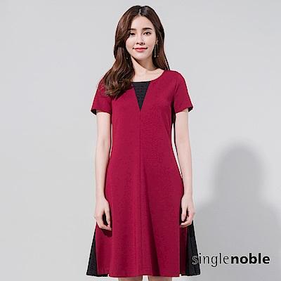 獨身貴族 成熟韻味拼接蕾絲傘襬洋裝(2色)