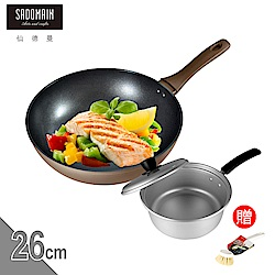 仙德曼 SADOMAIN《寵愛媽咪雙鍋組》晶鋼鑽不沾炒鍋26cm+鋁合金片手鍋-贈專用刷