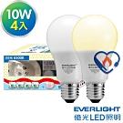 億光 LED燈泡 e27 10W超節能 4入超值組+贈不鏽鋼泡麵碗