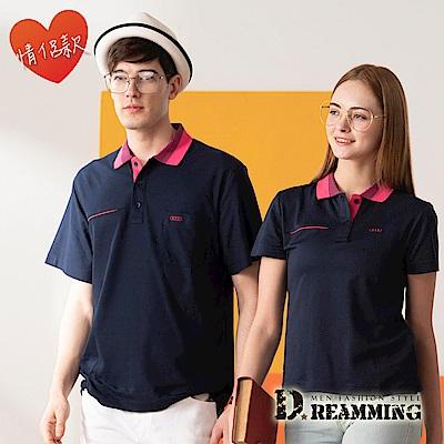 Dreamming 時尚舒適速乾液鈦涼感紗短POLO衫-丈青
