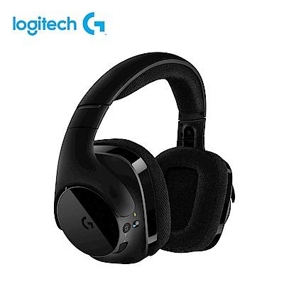 羅技G533 7.1 聲道環繞音效遊戲耳麥