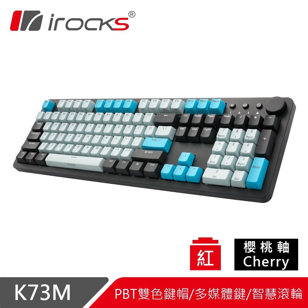 irocks K73M PBT 電子龐克 機械式鍵盤-Cherry軸