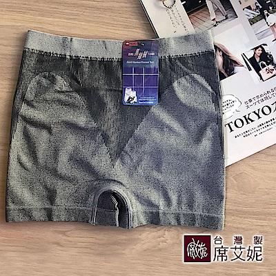 席艾妮SHIANEY 台灣製造(3件組)全竹炭纖維款 超彈力中大尺碼平口內褲 可當安全褲 內搭褲