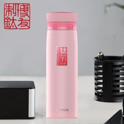 【博友制鈦】鈦鮮杯經典款 420ml 純鈦99.9% BX1D-420C