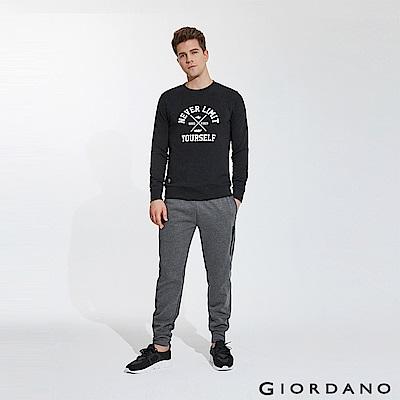 GIORDANO 男裝雙面空氣層運動口袋休閒束口褲-14 雪花深灰