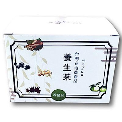 【金彩堂】香柚茶(15包/盒)x5