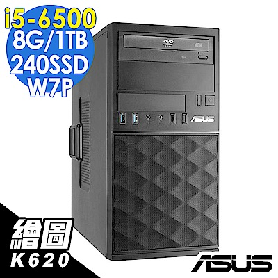 ASUS MD330 i5-6500/8G/1TB 240/K620/W7P