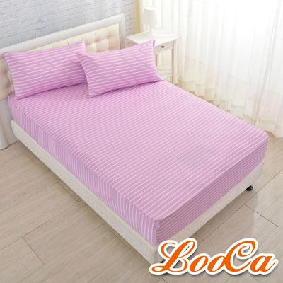 LooCa 新一代酷冰涼床包--雙5尺(條紋紫)