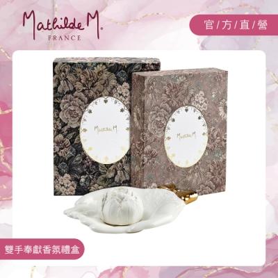 Mathilde M. 法國瑪恩 雙手奉獻飾物盤香石 香氛禮盒(任選)