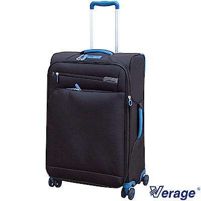 Verage ~維麗杰 25吋輕量經典系列行李箱 (黑)