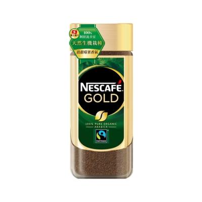 雀巢 金牌生機栽種咖啡(100g)