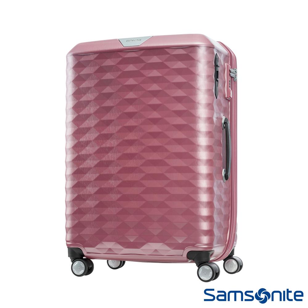 Samsonite新秀麗 25吋Polygon 極致奢華PC煞車雙輪TSA行李箱(粉紅)