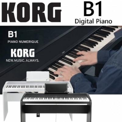 KORG B1ST Digital Piano 88鍵電鋼琴/含琴架/白色/公司貨保固