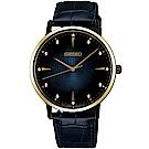 SEIKO精工 SPIRIT 聖誕限量卓越品味石英腕錶(SCXP132J)-藍金/38mm