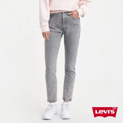 Levis 女款 501Skinny 高腰緊身排釦牛仔褲 黑灰石洗 彈性布料