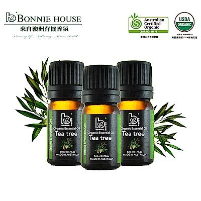 Bonnie House 雙有機認證茶樹精油5ml3入組