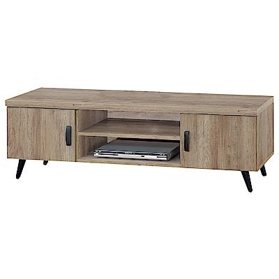 綠活居 莉比娜時尚4.9尺木紋電視櫃/視聽櫃-147x40x52cm免組