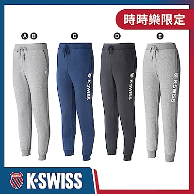 [品牌日限定]K-SWISS Logo運動長褲-男女共五款