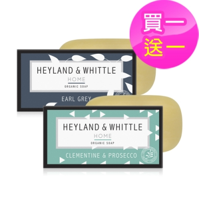 H&W英倫薇朵 植萃手工香氛皂150g 買一送一