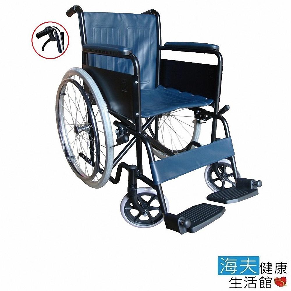 海夫健康生活館 杏華 鐵製輪椅-烤漆/塑踏板
