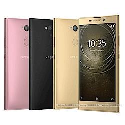SONY Xperia L2(3G / 32G)5.5吋經典隨身智慧手機