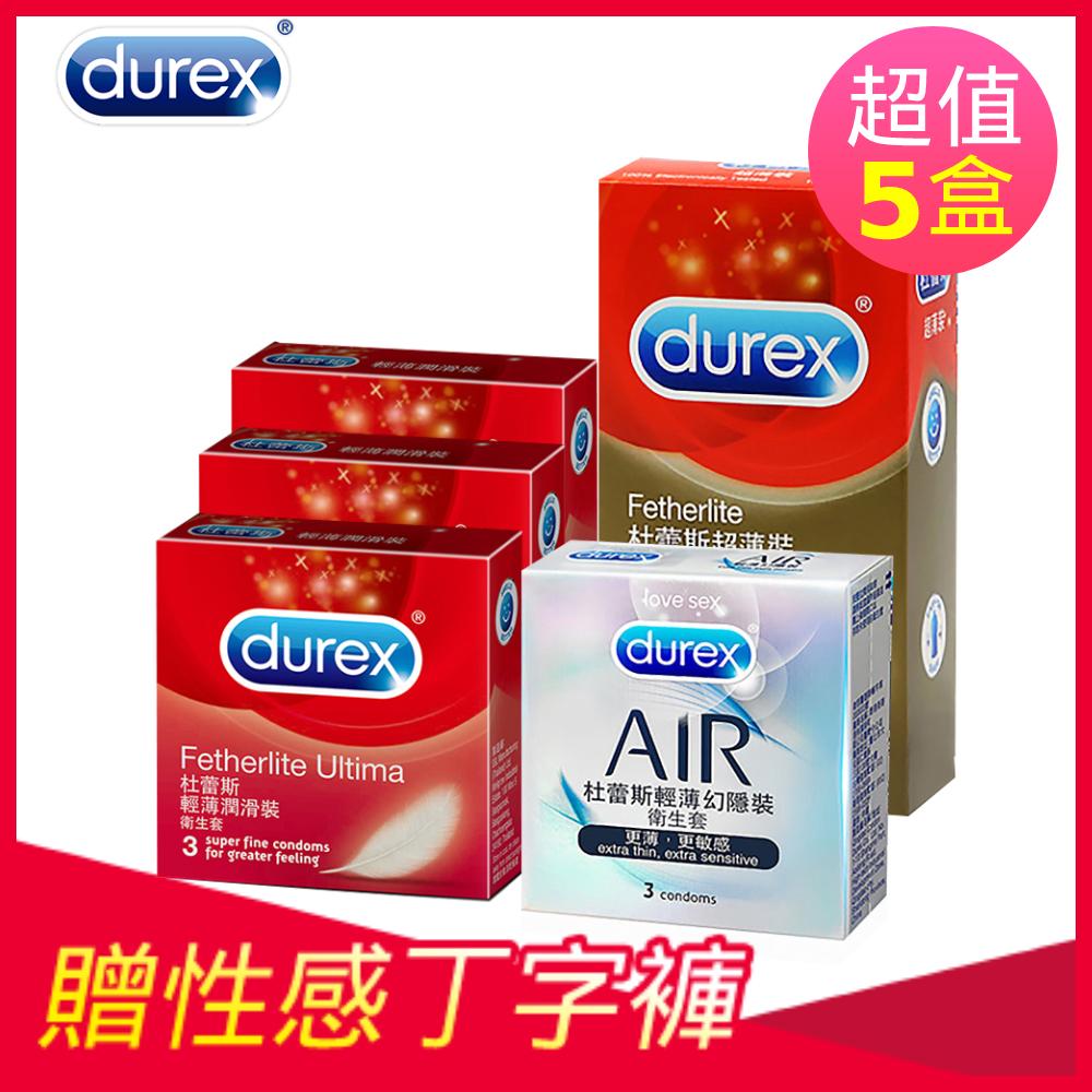 [時時樂限定]杜蕾斯超薄裝衛生套12入*1盒+AIR輕薄幻隱裝3入*1盒+輕薄潤滑3入*3盒