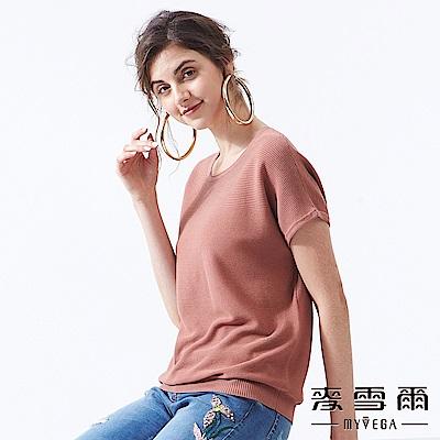 【麥雪爾】純棉素色變化紋理針織衫-咖啡
