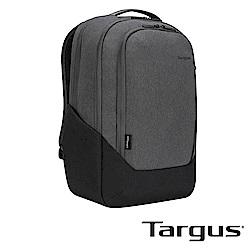 Targus Cypress EcoSmart 15.6 吋旗艦環保後背包 - 岩