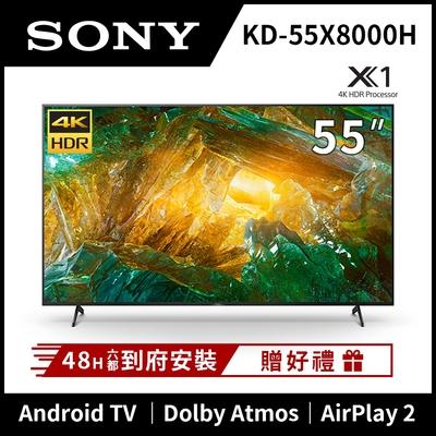 SONY索尼 55吋 4K HDR Android智慧連網液晶電視 KD-55X8000H (Switch 適用+Netflix 追劇防疫)