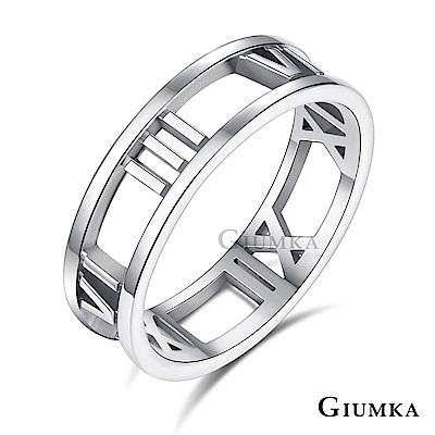 GIUMKA 925純銀情侶戒指尾戒真愛時刻單戒(兩款任選)