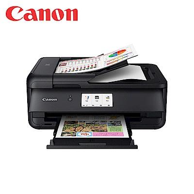 Canon PIXMA TS9570多功能相片複合機 @ Y!購物