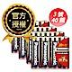 國際牌 Panasonic 新一代大電流鹼性電池 (三號40顆) product thumbnail 1