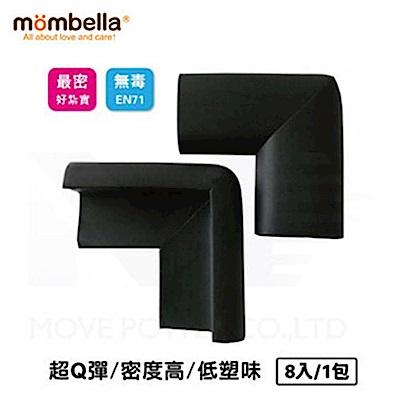 【任選】英國《mombella 》Q彈防護保護角8入(黑色)
