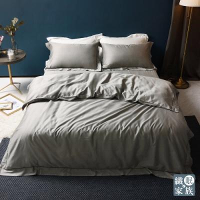 織眠家族 長絨棉刺繡單人床包組+雙人被套-亂世佳人