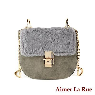 Aimer La Rue 側背斜背馬蹄包 蔚英駱絨毛鍊條系列(三色)