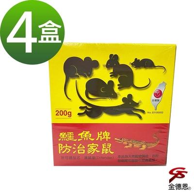 金德恩 鱷魚牌 擒鼠皇(200g/盒)x4盒