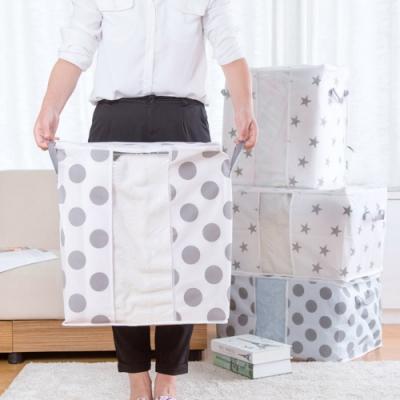 【荷生活】簡約黑白色系棉被收納袋(大號買一送一)
