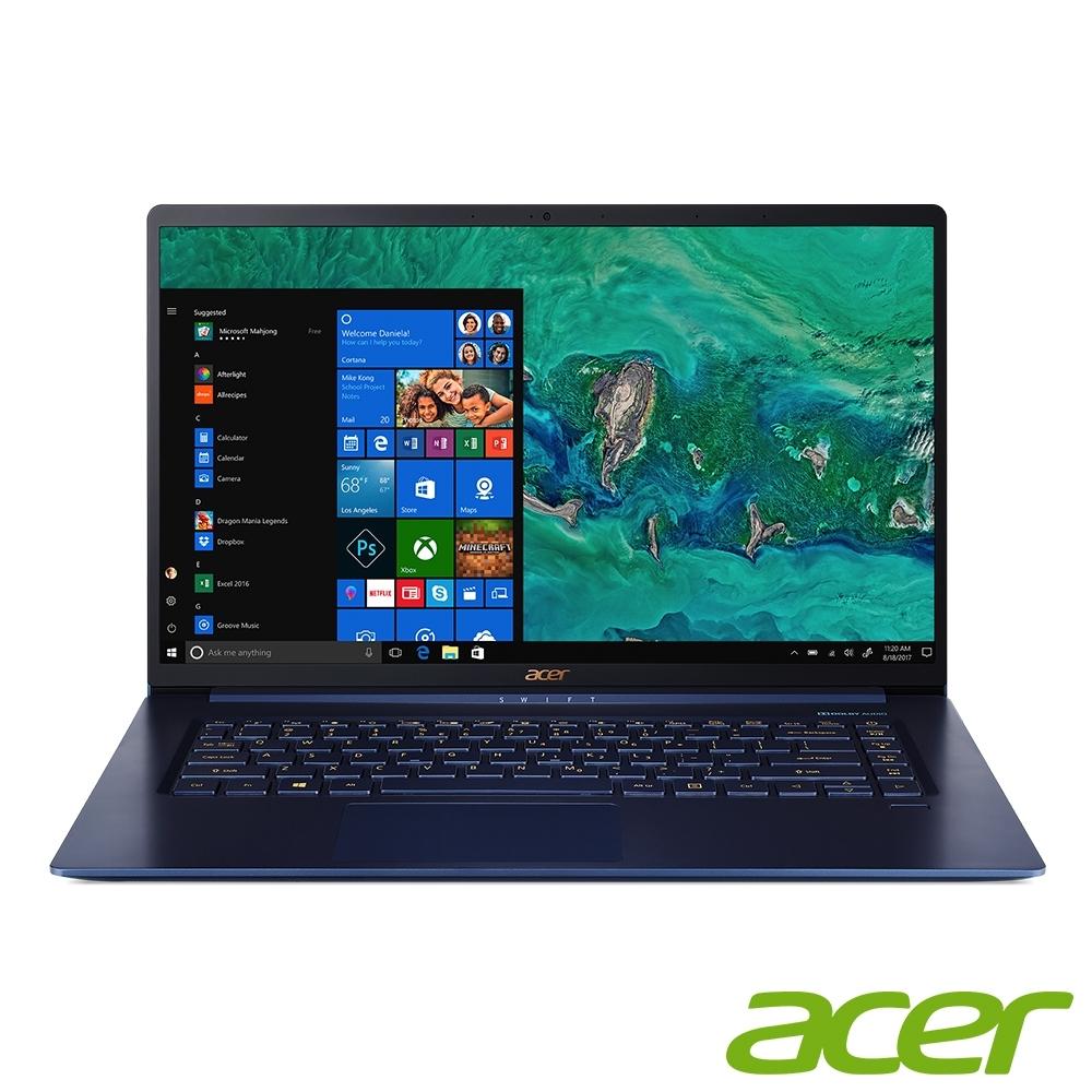 Acer SF514-54GT-50YD 14吋筆電(i5-1035G1/MX250/8G/512G SSD/Swift 5/藍)