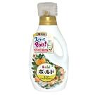 日本P&G 杏花清香柔軟洗衣精(750ml)